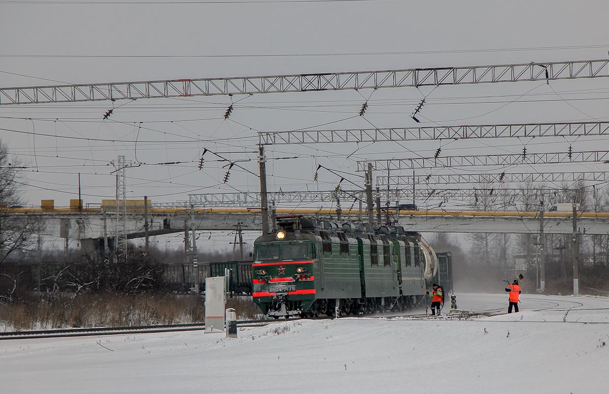 Электровоз ВЛ80С-1479 с грузовым составом выходит со станции Вязьма