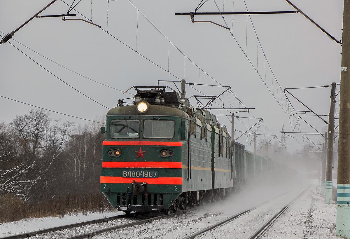 Электровоз ВЛ80Т-1967 с грузовым поездом на перегоне Вязьма - Семлёво