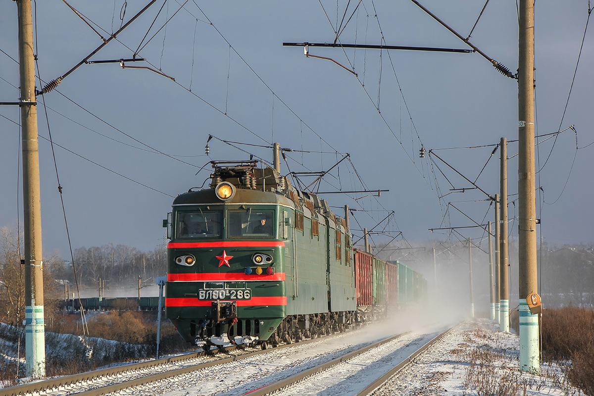 Электровоз ВЛ80С-286 с грузовым поездом на перегоне Вязьма - Семлёво