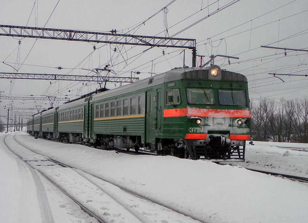 Электропоезд ЭТ2М-036 на станции Бологое-Московское