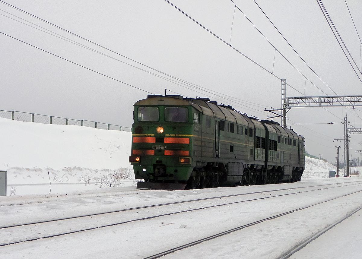 Тепловоз 2ТЭ116-1607 на перегоне Злино - Бологое-Московское