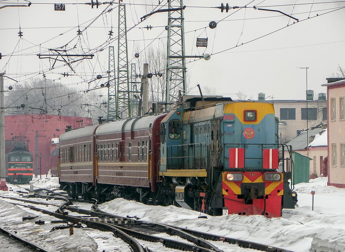 Тепловоз ТЭМ18Д-141 с диагностическим комплексом на станции Тверь