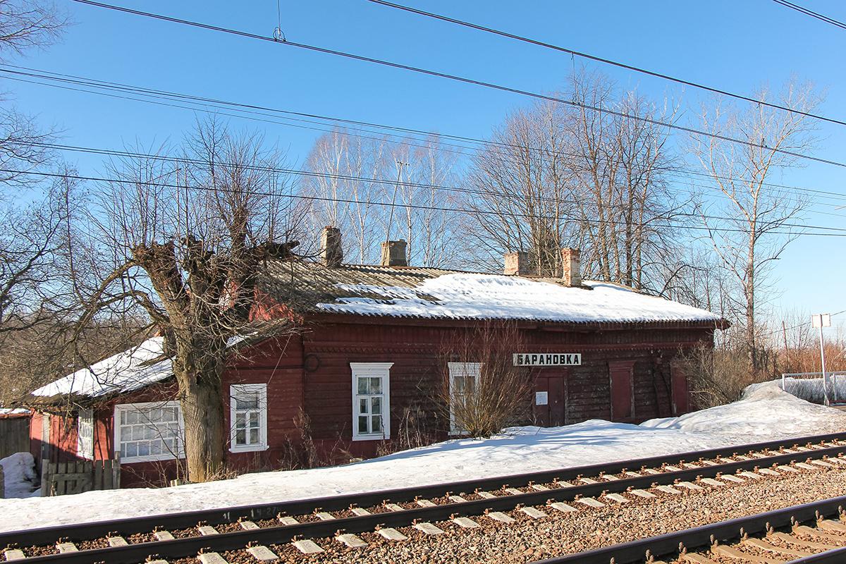 Бывший вокзал остановочного пункта Барановка