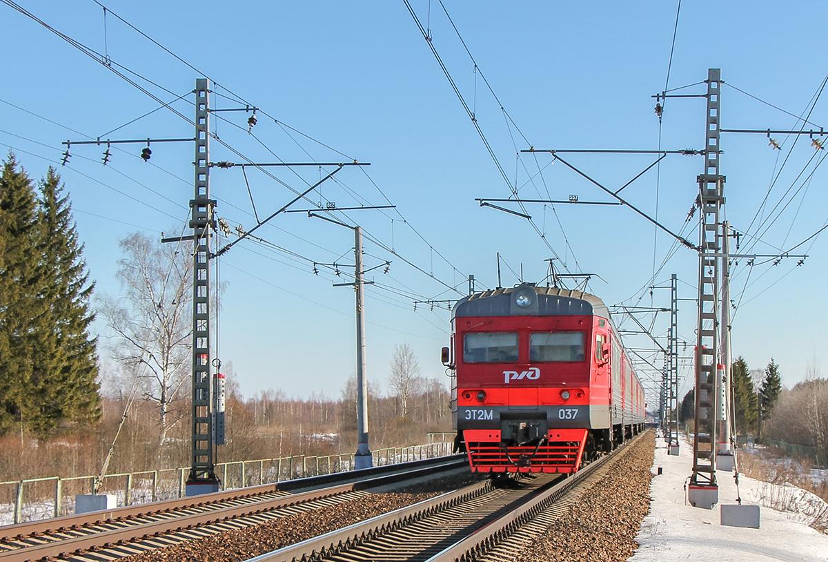 Электропоезд ЭТ2М-037 отправился от платформы Кулицкий Мох, перегон Лихославль - Дорошиха