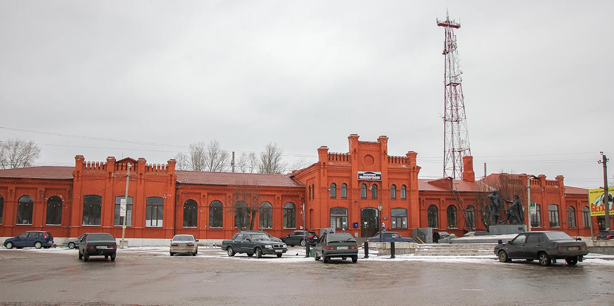 Привокзальная площадь станции Вышний Волочёк