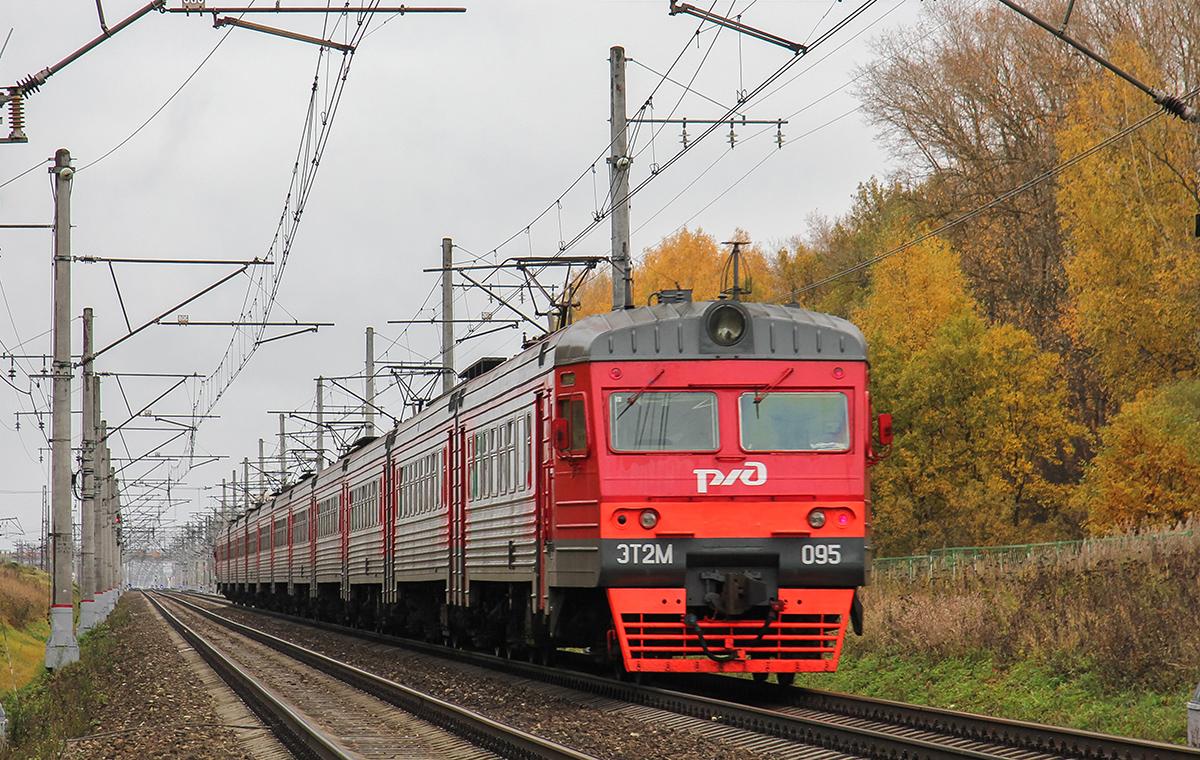 Электропоезд ЭТ2М-095 на перегоне Завидово - Решетниково