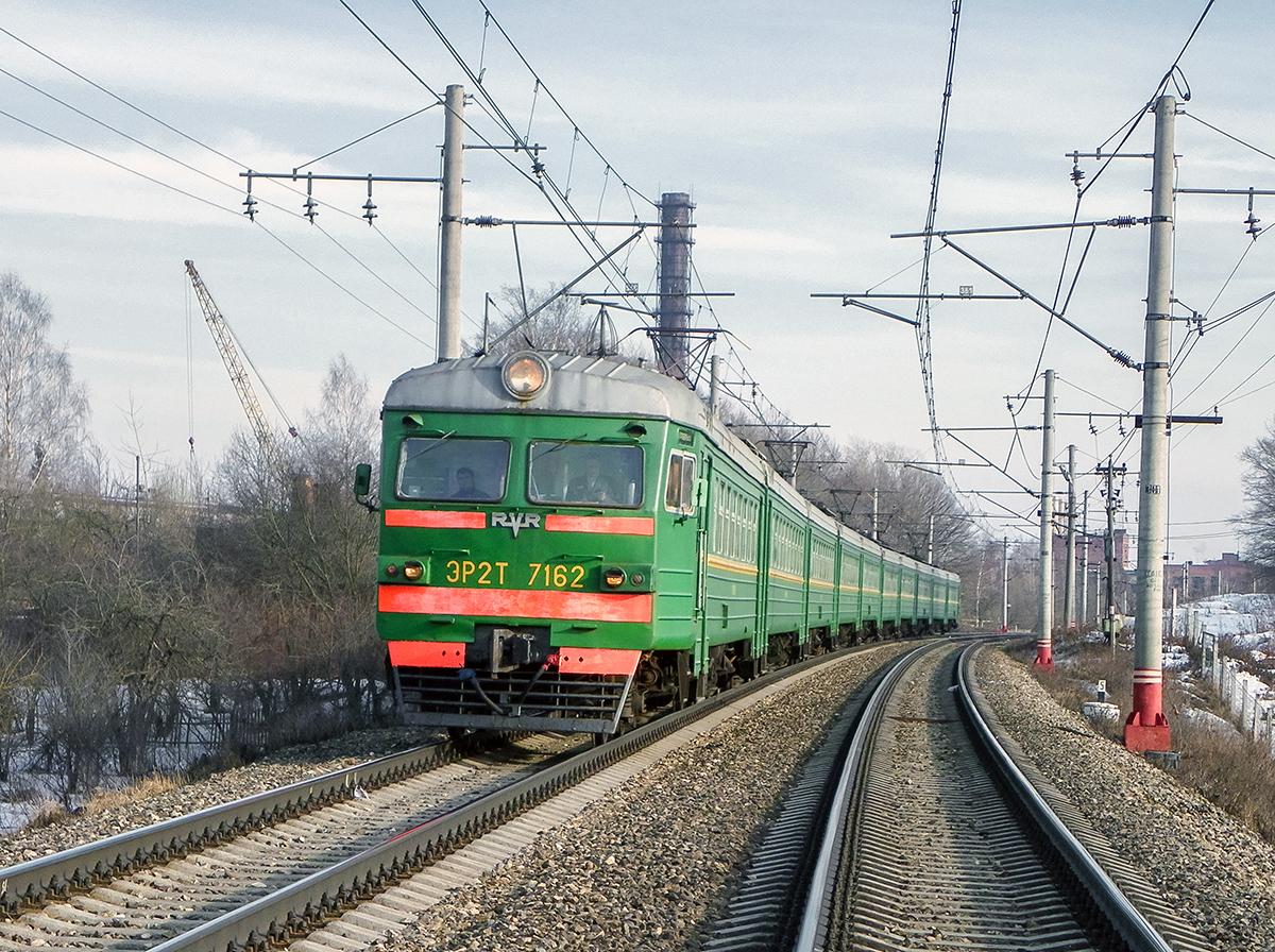 Электропоезд ЭР2Т-7162 на перегоне Клин - Решетниково