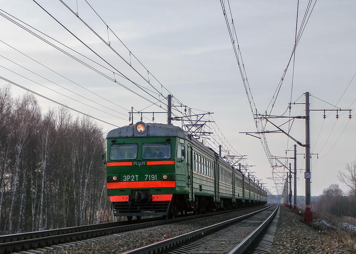 Электропоезд ЭР2Т-7191 на перегоне Решетниково - Тверь