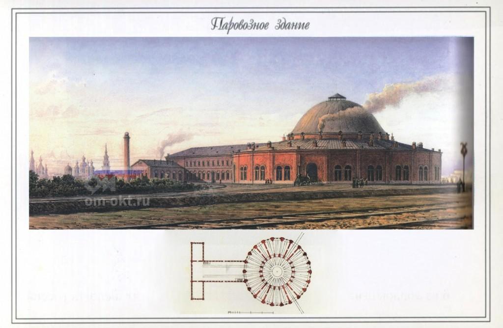 Паровозное депо Николаевской железной дороги в Санкт-Петербурге