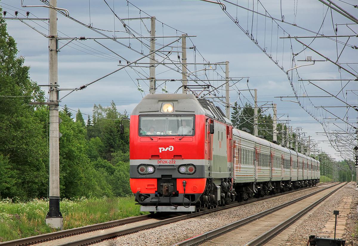 Электровоз ЭП2К-222 с пассажирским поездом, перегон Боровёнка - Торбино