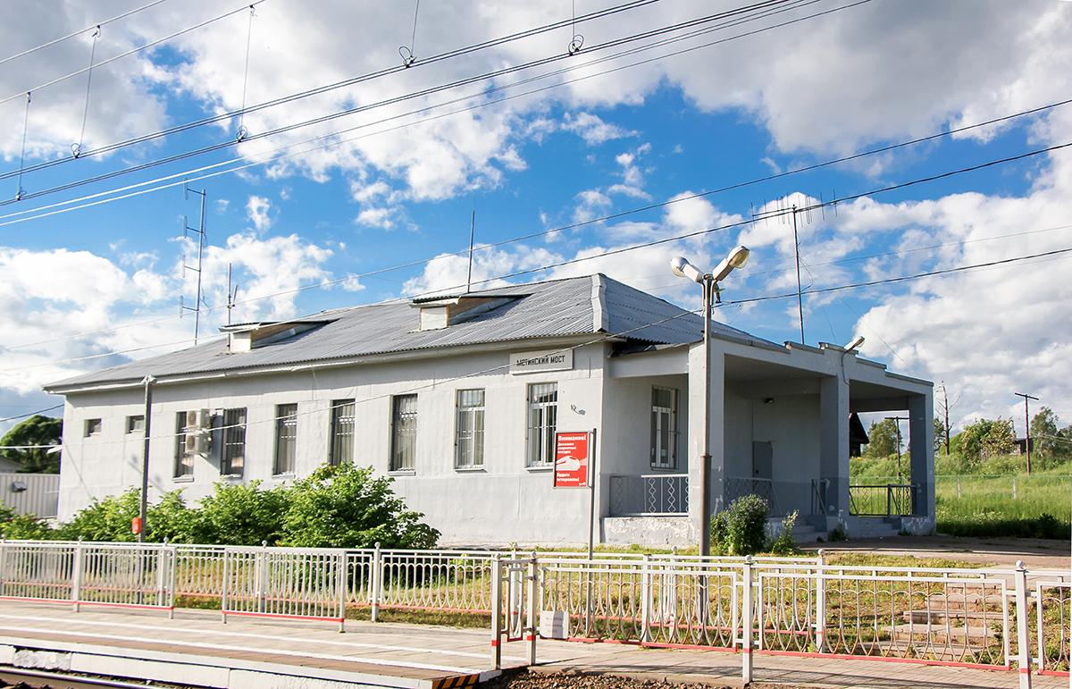 Вокзал на станции Мстинский мост