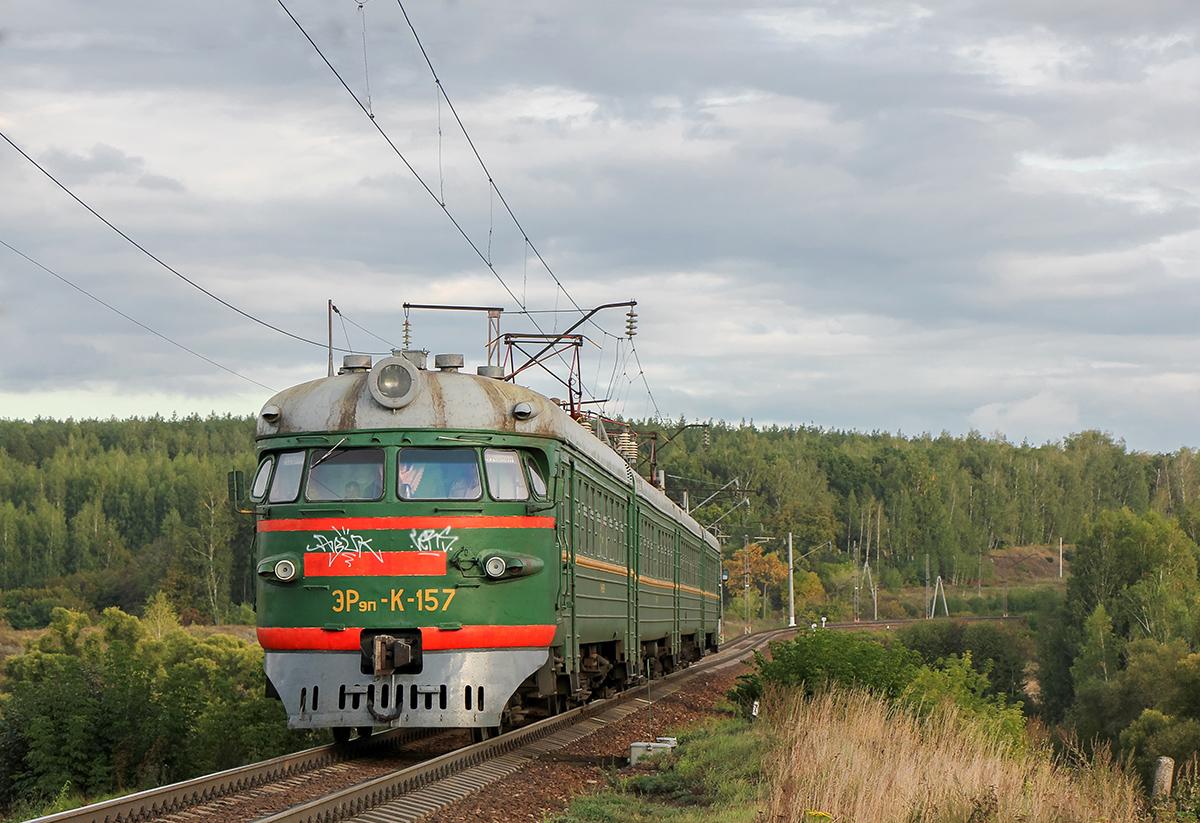 Электропоезд ЭР9ПК-157, перегон Павелец-I-Тульский - Мшанка