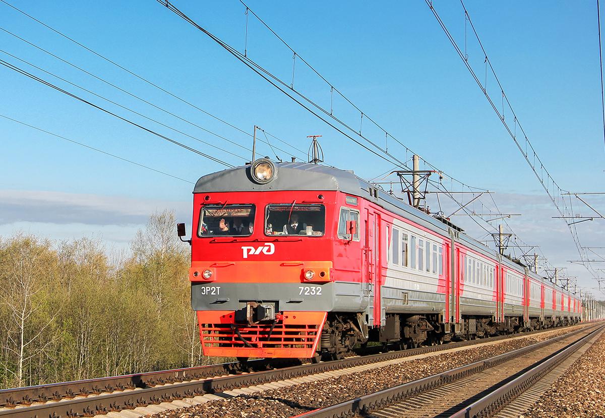Электропоезд ЭР2Т-7232 , перегон Решетниково - Клин
