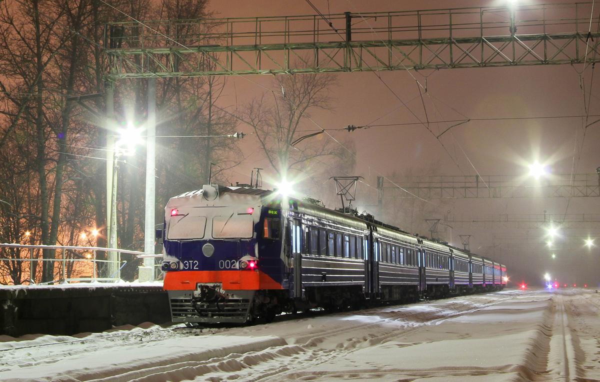Электропоезд ЭТ2-002 на станции Конаково ГРЭС