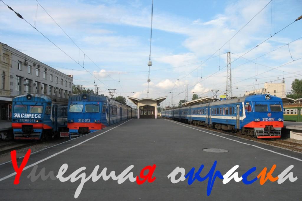 Электропоезда ЭТ2МЛ-078, ЭТ2-013, ЭТ2-002, Финляндский вокзал