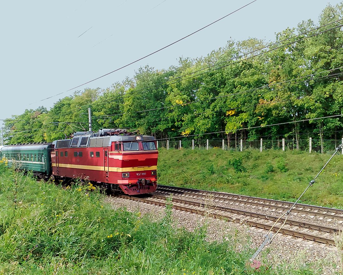 Электровоз ЧС2Т-990 с поездом Санкт-Петербург - Баку, перегон Решетниково - Клин