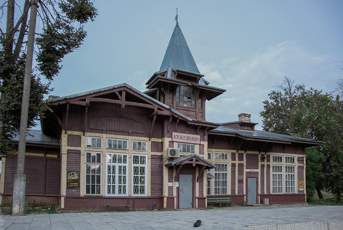 Вокзал станции Куженкино, линия Бологое - Великие Луки