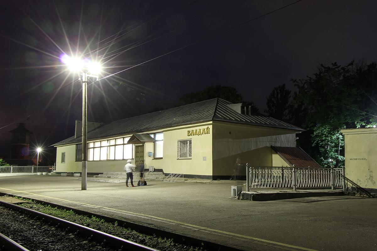 Вокзал станции Валдай, линия Бологое - Дно