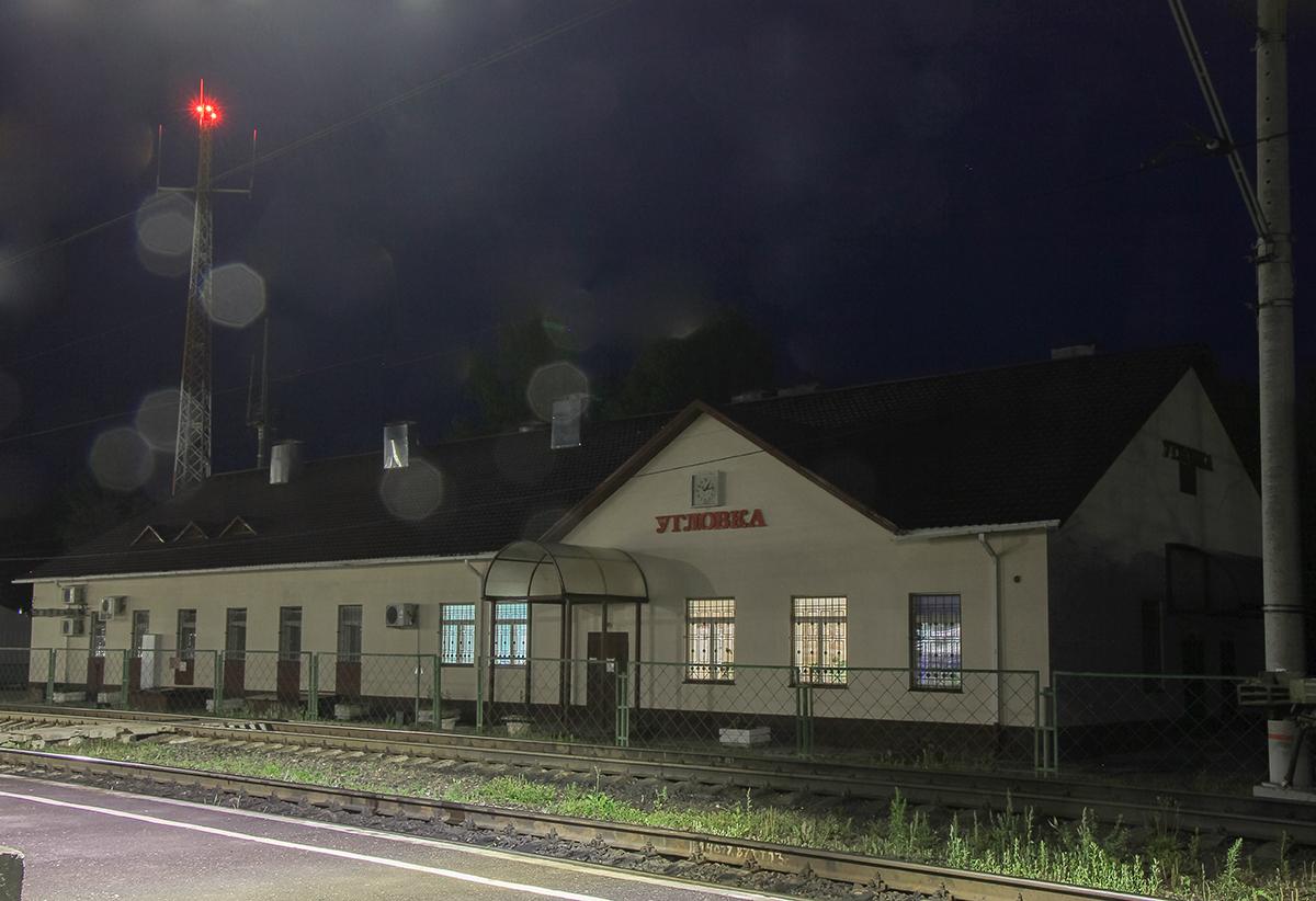 Вокзал станции Угловка