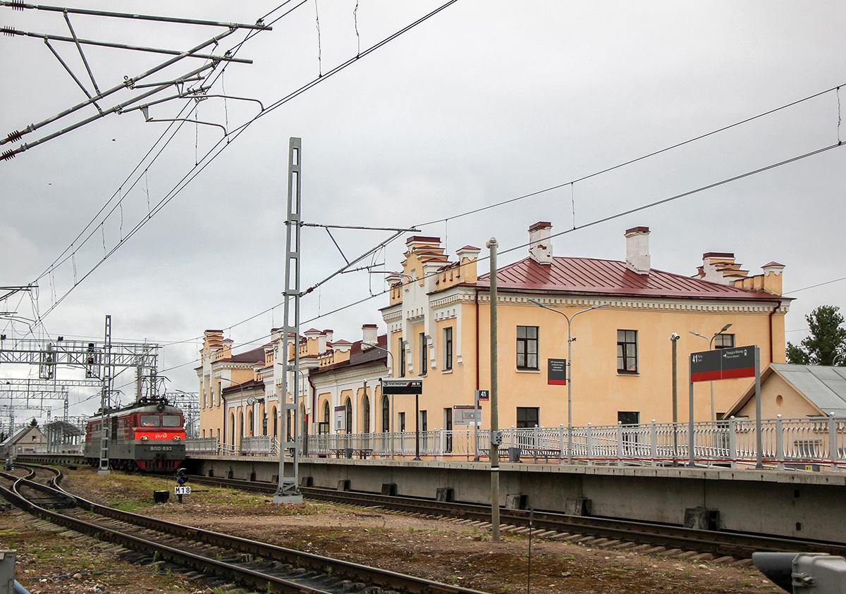 Вокзал станции Чудово-Московское