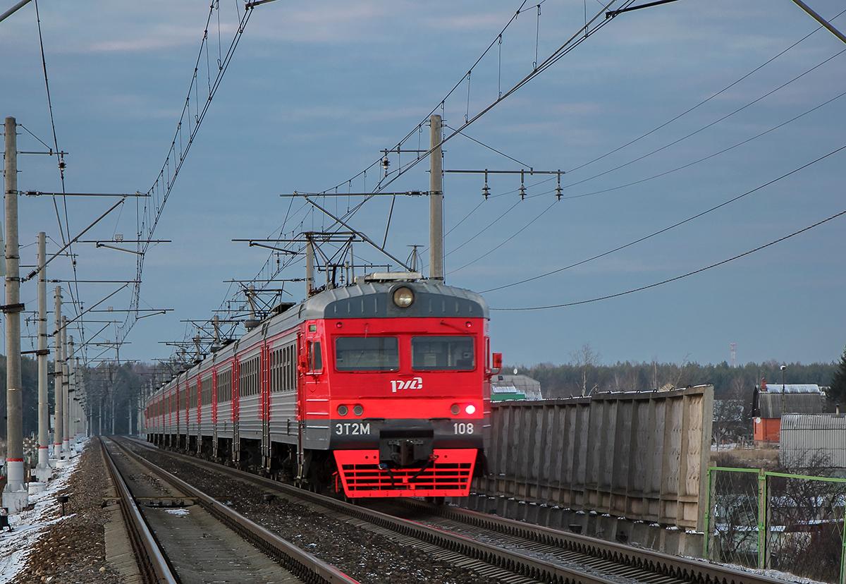 Электропоезд ЭТ2М-108, перегон Клин - Решетниково