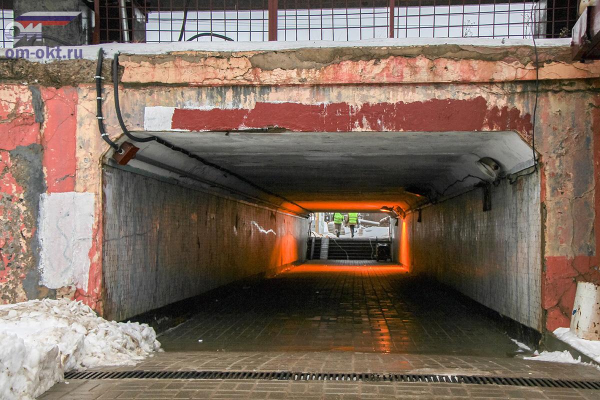 Подземный переход на платформе Планерная