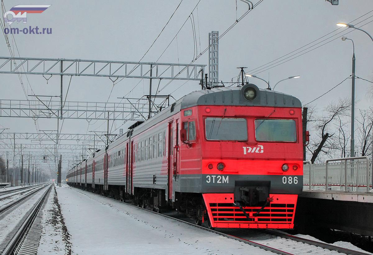 Электропоезд ЭТ2М-086 прибыл к платформе Планерная, перегон Химки - Сходня