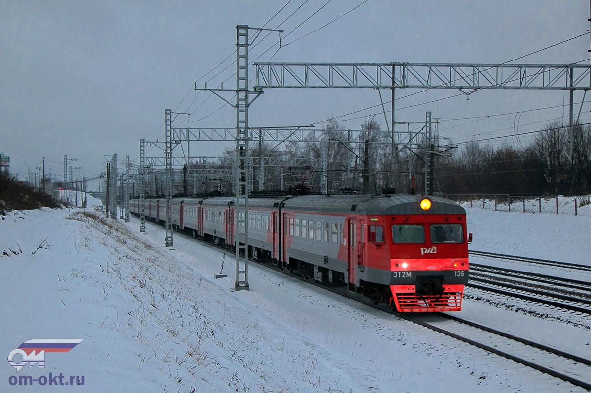 Электропоезд ЭТ2М-136 около платформы Планерная, перегон Химки - Сходня