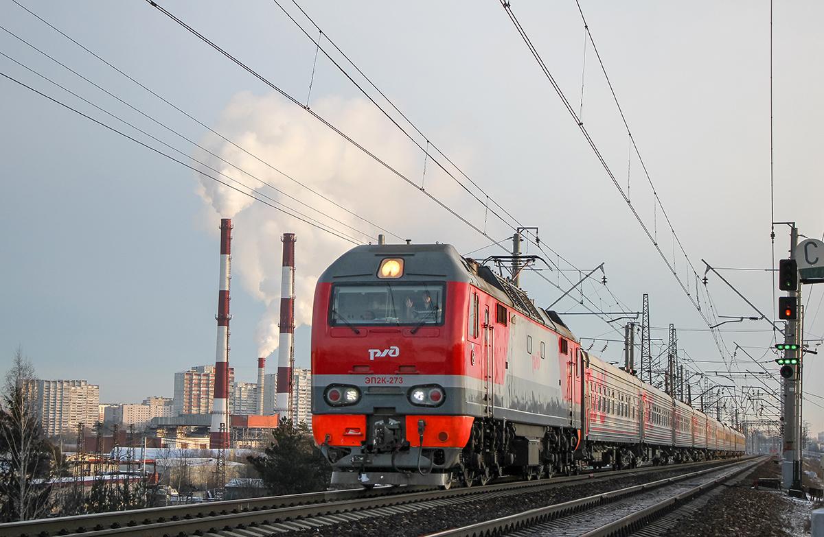 Электровоз ЭП2К-273 с пассажирским поездом на перегоне Крюково - Поварово-I