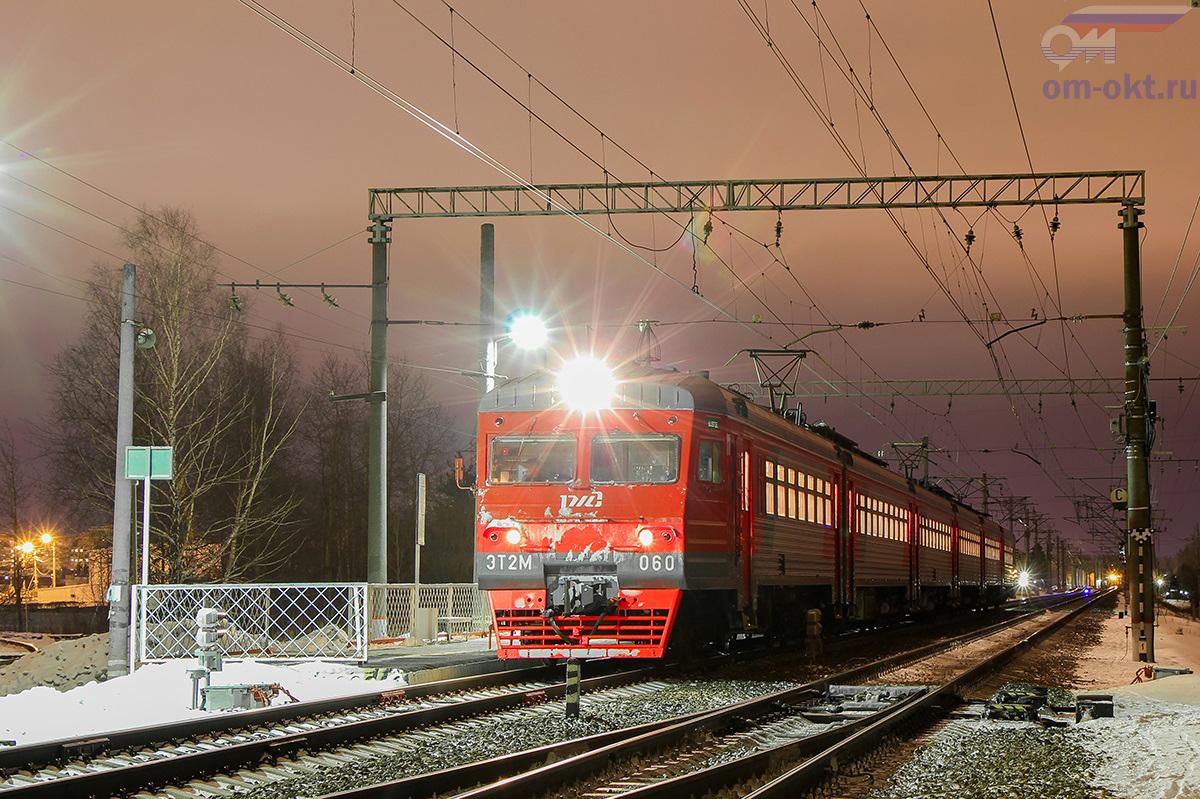 Электропоезд ЭТ2М-060 на станции Дорошиха,