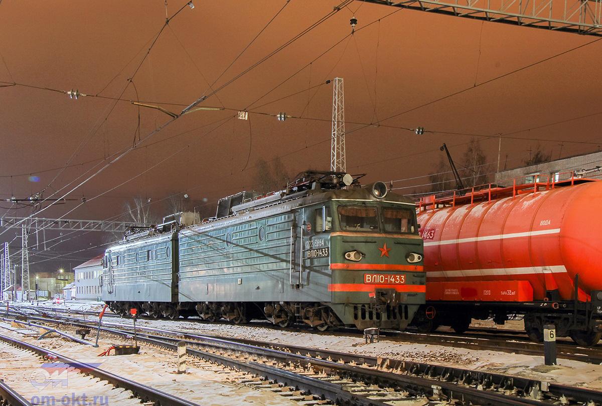 Электровоз ВЛ10-1433 на станции Тверь