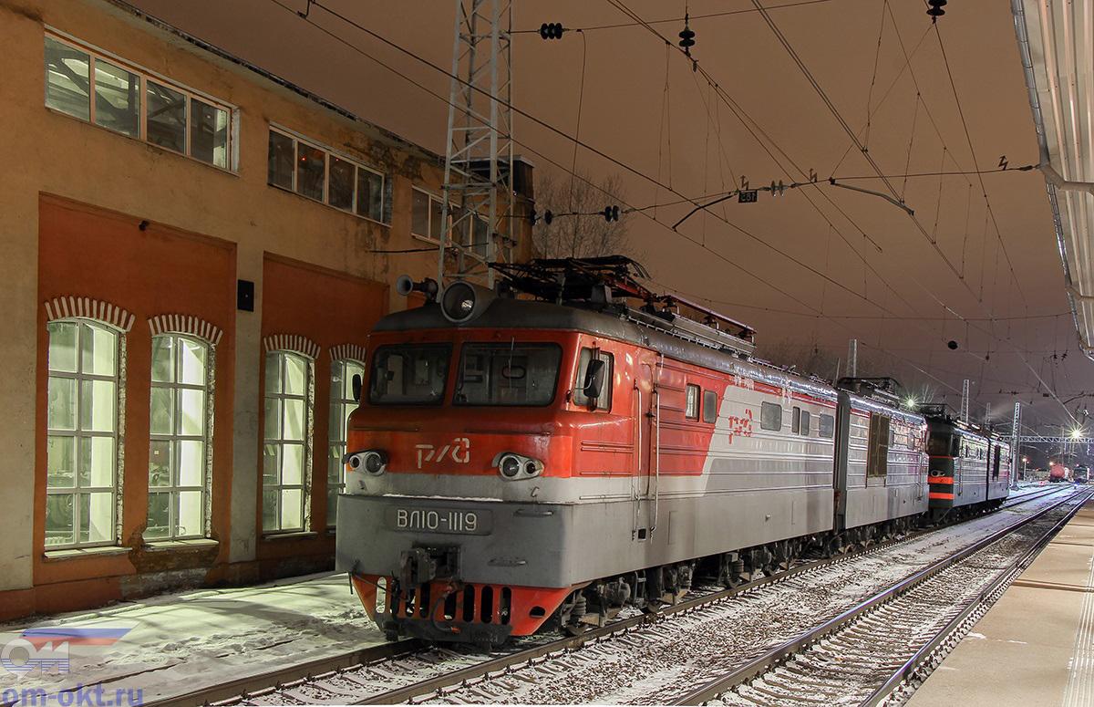 Электровоз ВЛ10-1119 на станции Тверь