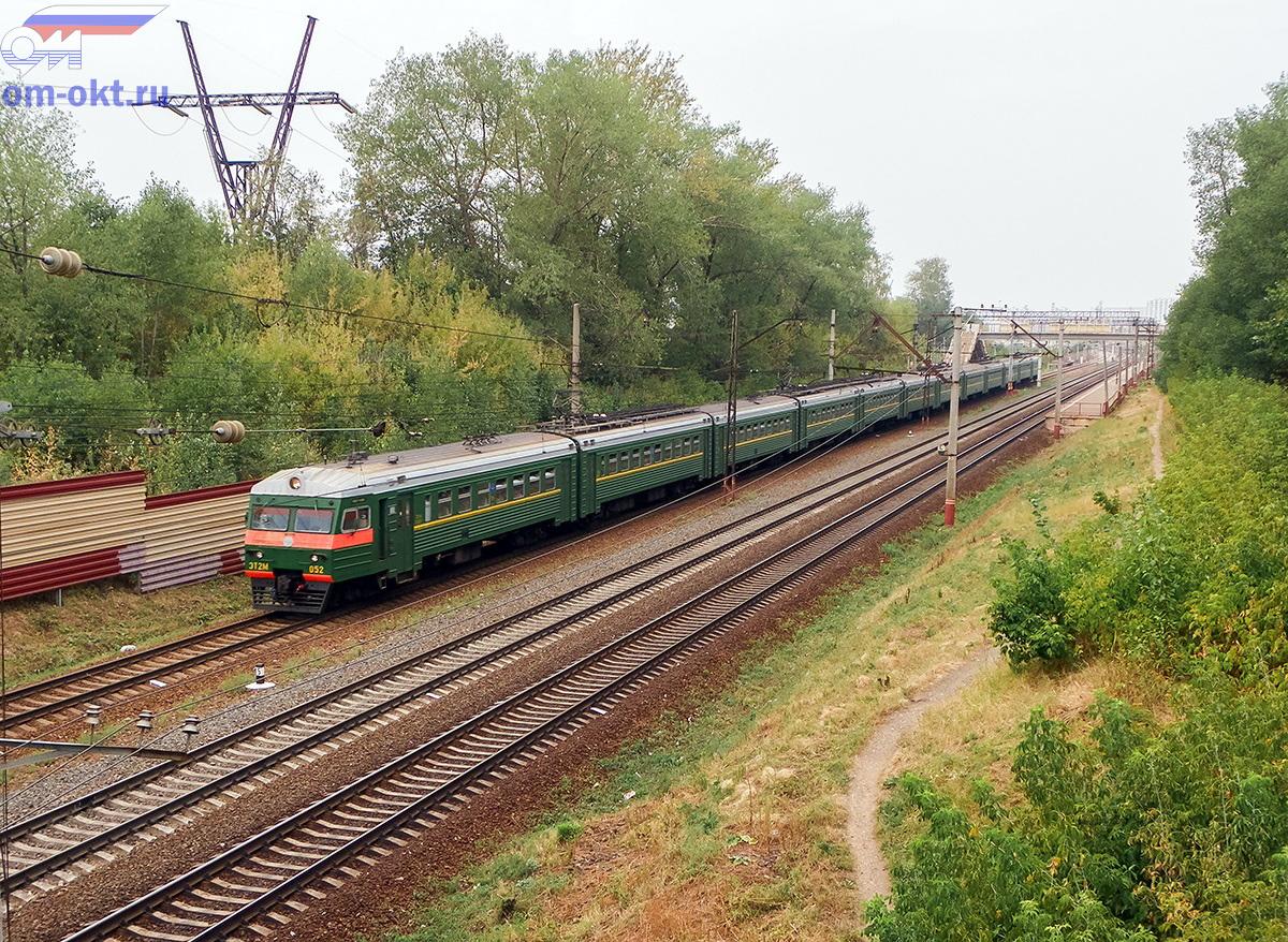 Электропоезд ЭТ2М-052 на перегоне Ховрино - Москва-Товарная