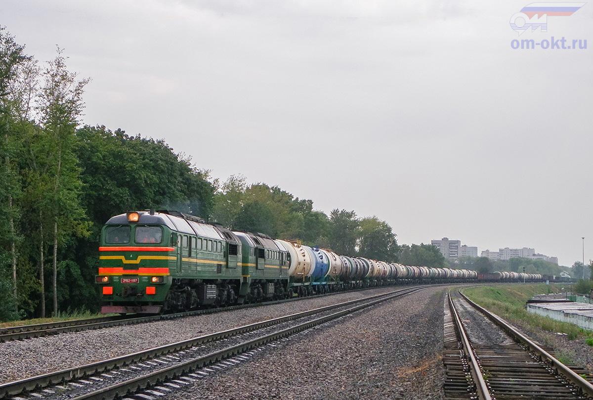 Тепловоз 2М62-1197 с грузовым поездом, перегон Лихоборы - Владыкино