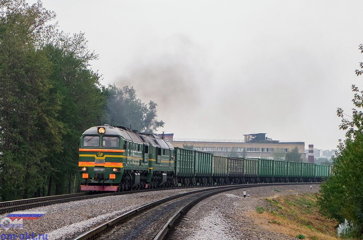 Тепловоз 2М62У-0027 с грузовым поездом, перегон Владыкино - Лихоборы
