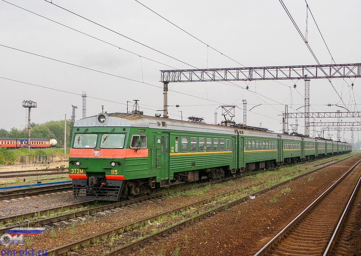 Электропоезд ЭТ2М-115 близ платформы Моссельмаш, станция Ховрино