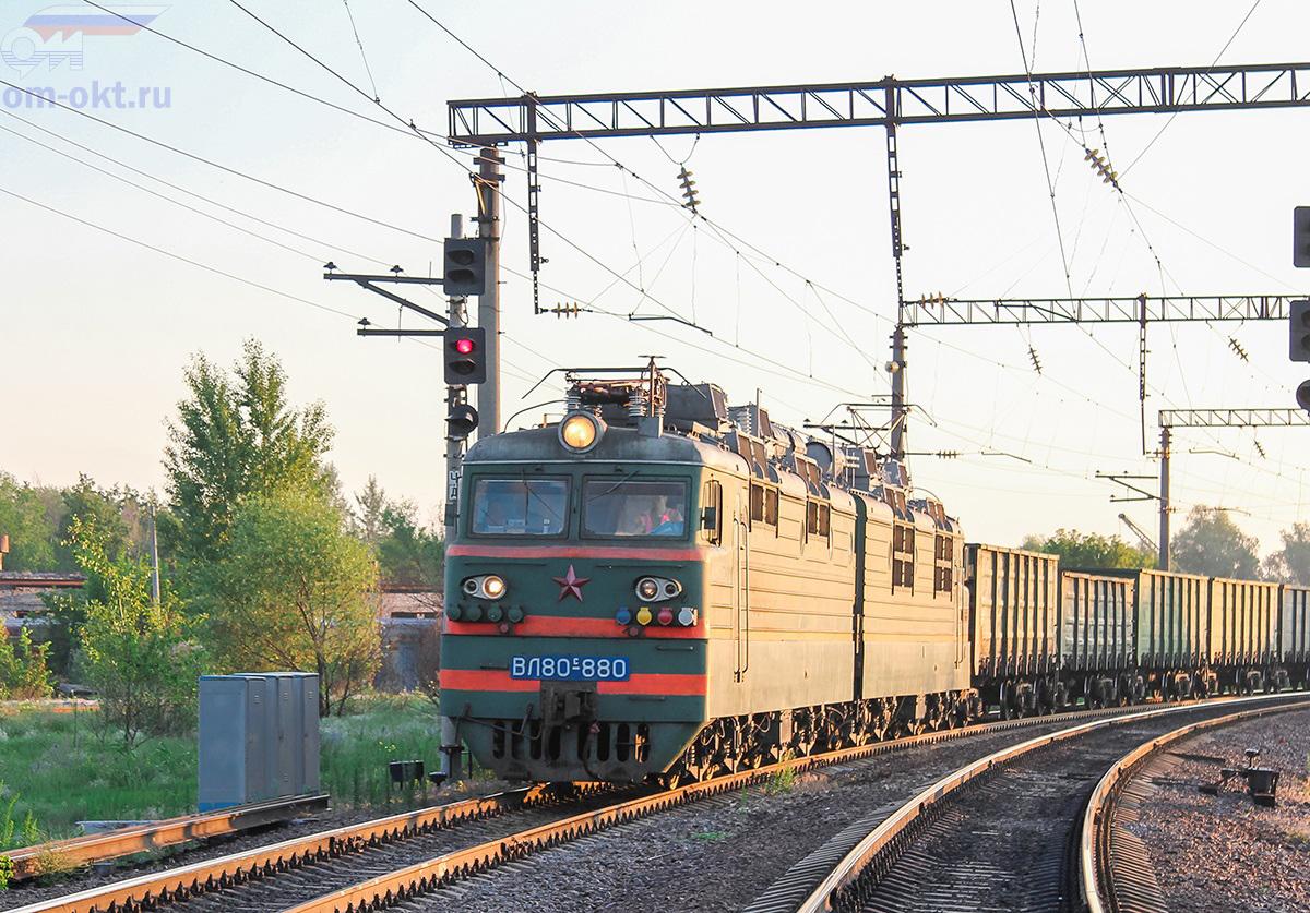 Электровоз ВЛ80С-880 с грузовым поездом выходит со станции Острогожск