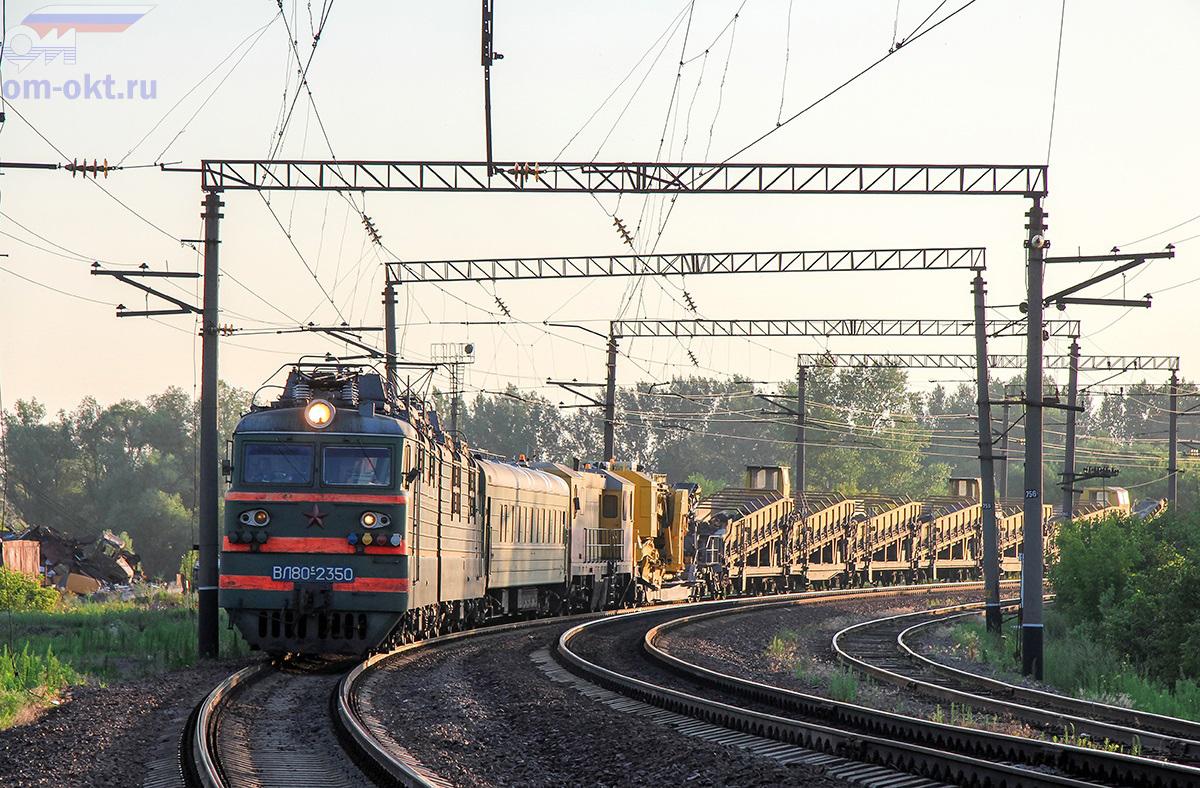 Электровоз ВЛ80С-2350 с грузовым поездом выходит со станции Острогожск
