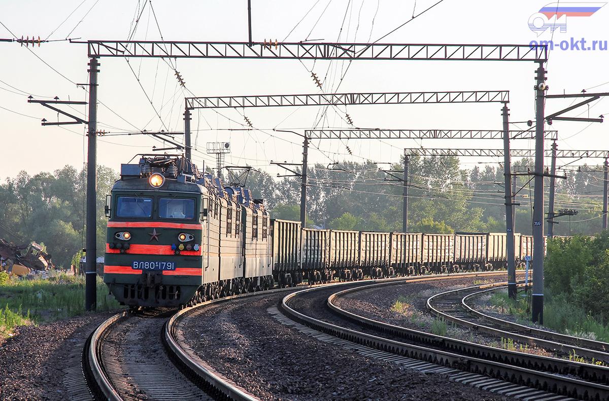 Электровоз ВЛ80С-1791 с грузовым поездом выходит со станции Острогожск