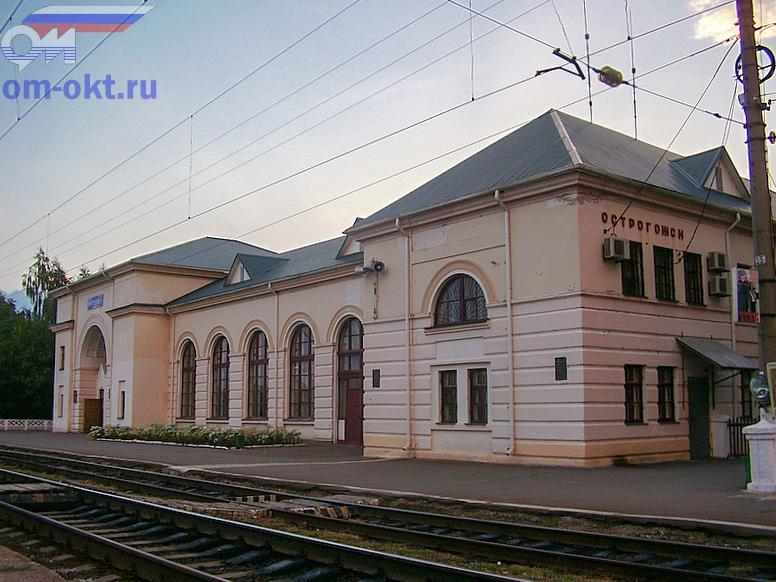 Станция Острогожск