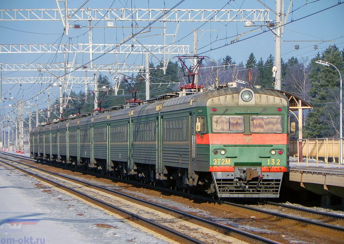 Электропоезд ЭТ2М-132 отправился от платформы Покровка, перегон Подсолнечная - Клин