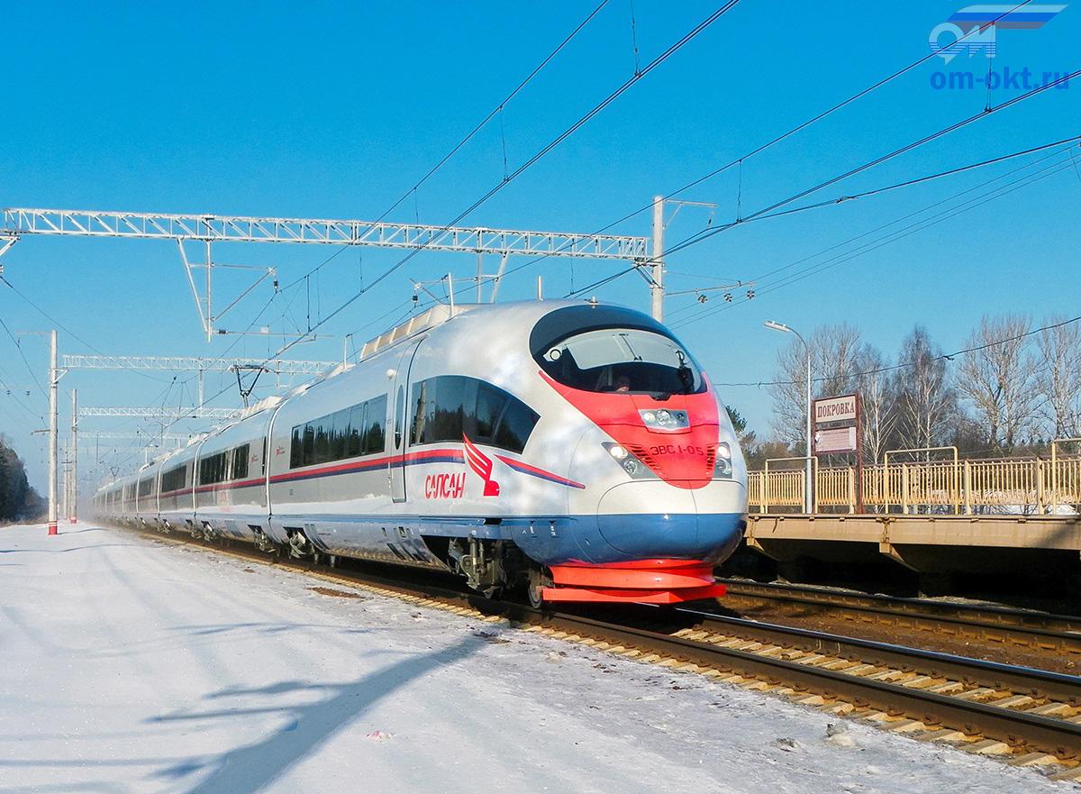 Электропоезд ЭВС1-05«Сапсан» проследует платформу Покровка, перегон Клин - Подсолнечная
