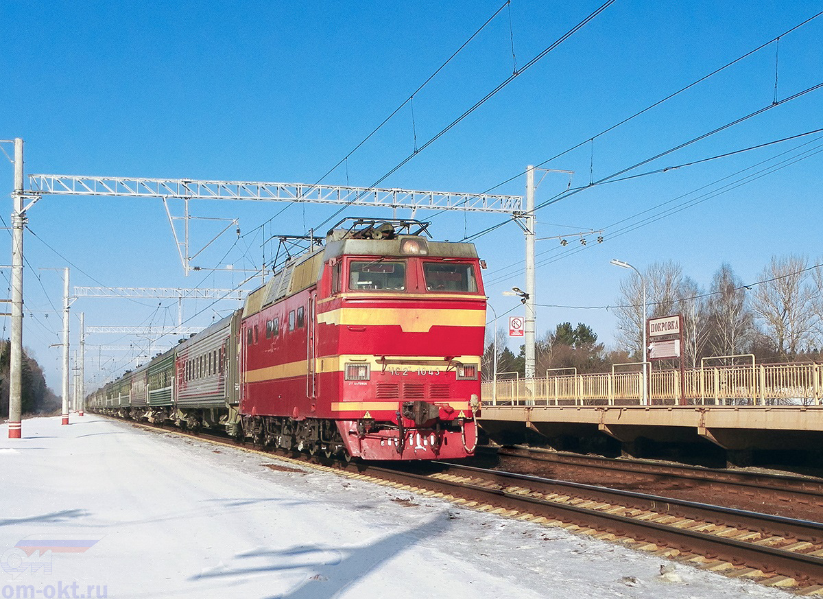 Электровоз ЧС2Т-1043 с пассажирским поездом, перегон Клин - Подсолнечная