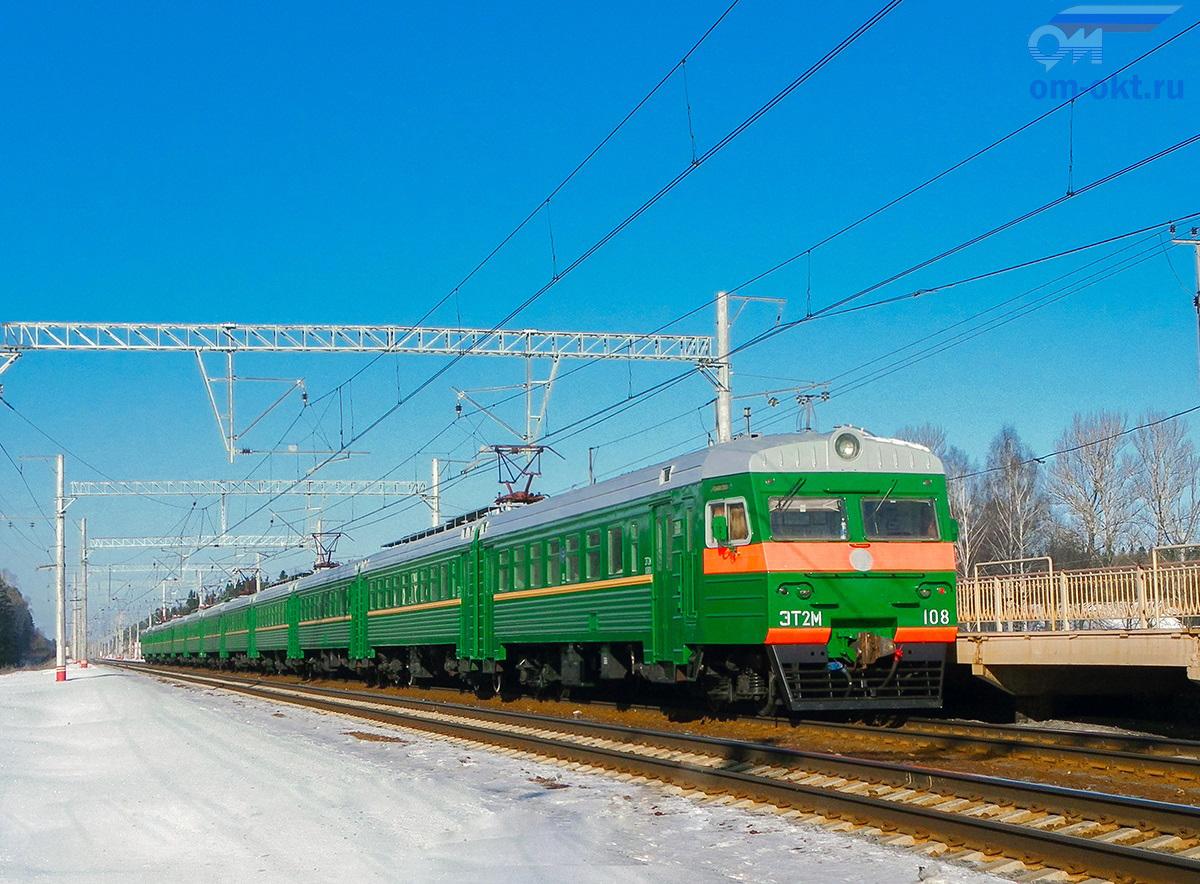 Электропоезд ЭТ2М-108 отправился от платформы Покровка, перегон Подсолнечная - Клин