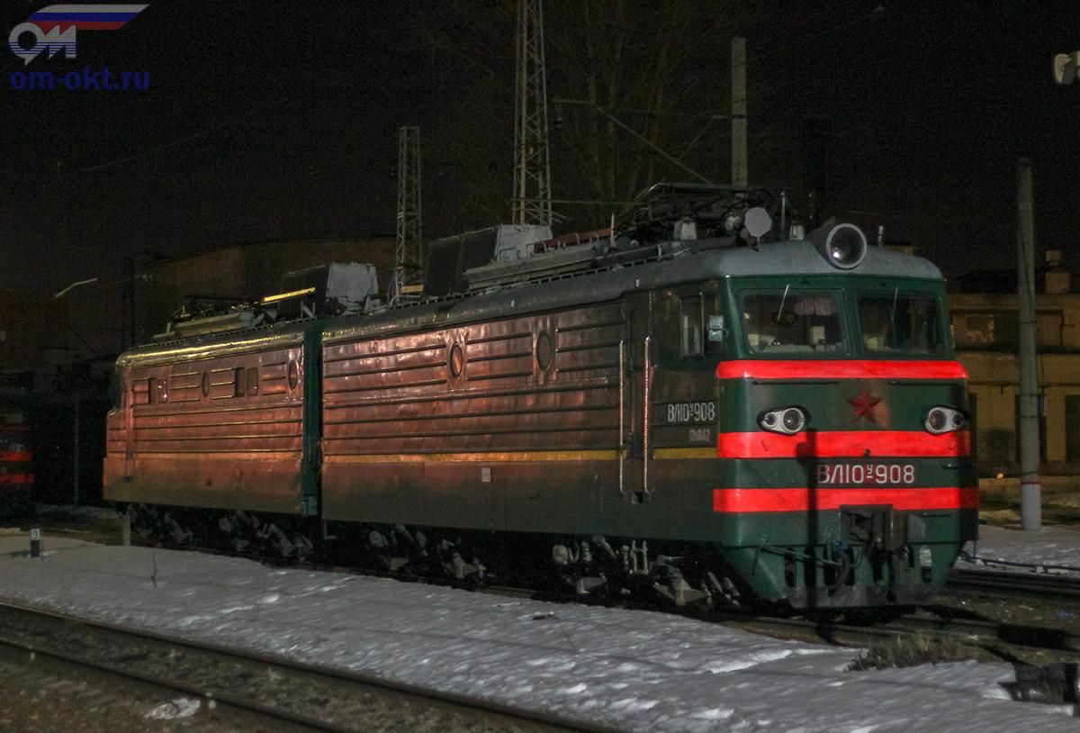 Электровоз ВЛ10У-908 на станции Тверь