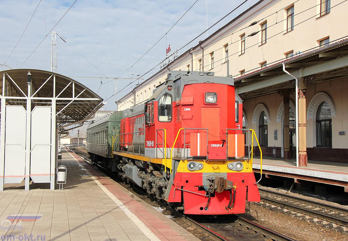Тепловоз ТЭМ18ДМ-881 на станции Бологое-Московское