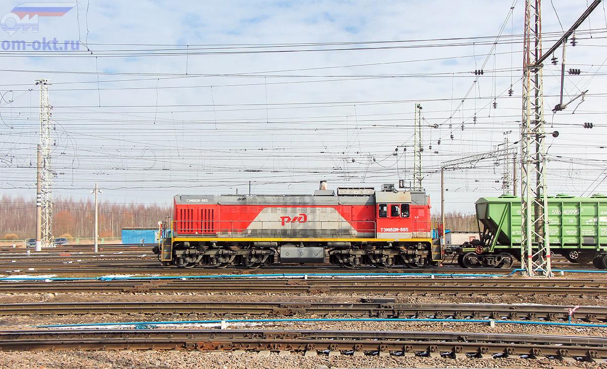 Тепловоз ТЭМ18ДМ-865 на станции Бологое-Московское