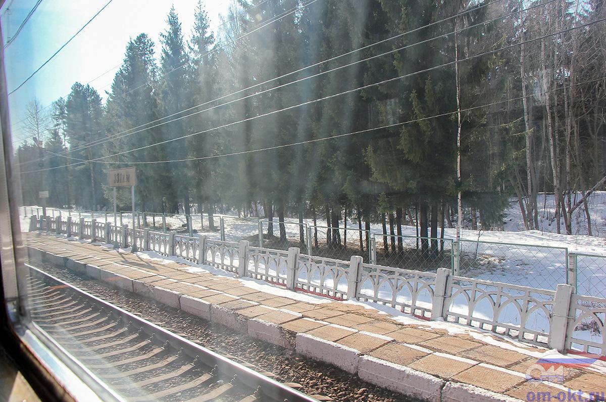 Платформа 331 км. (Петерсоновка) «На Тверь», перегон Бушевец — Академическая