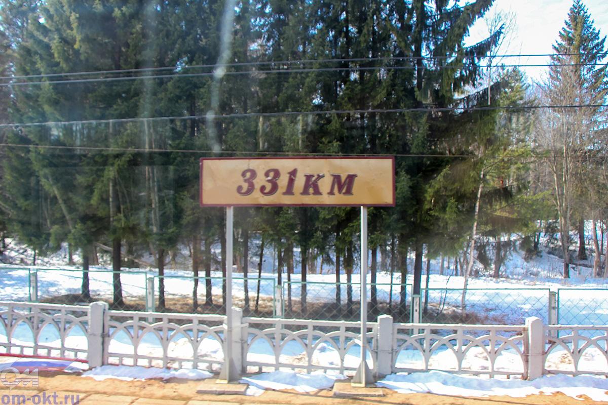 Табличка на платформе 331 км. (Петерсоновка)