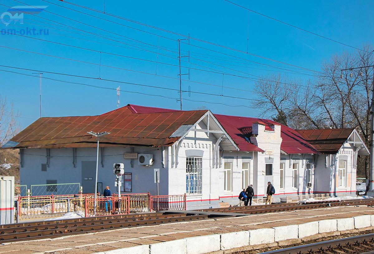 Вокзал станции Бушевец